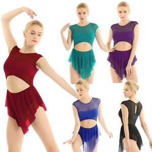 Image 4 - ChicTry ropa de baile para mujer, vestido sin mangas de malla recortada, empalme, malla de Ballet, gimnasia, patinaje artístico, disfraz de baile de rendimiento