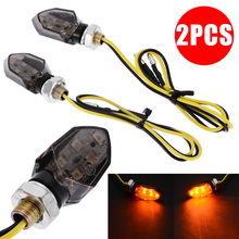 цена на 2pcs 12V Mini Motorcycle 5LED Amber Turn Signal Indicator Light Blinker ABS Plastic Housing Integrated PC Smoke Lens