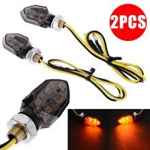 Mini luz indicadora de giro para motocicleta, luz ámbar de 12V, 5LED, luz intermitente de plástico ABS, lente de humo integrada para PC, 2 uds.