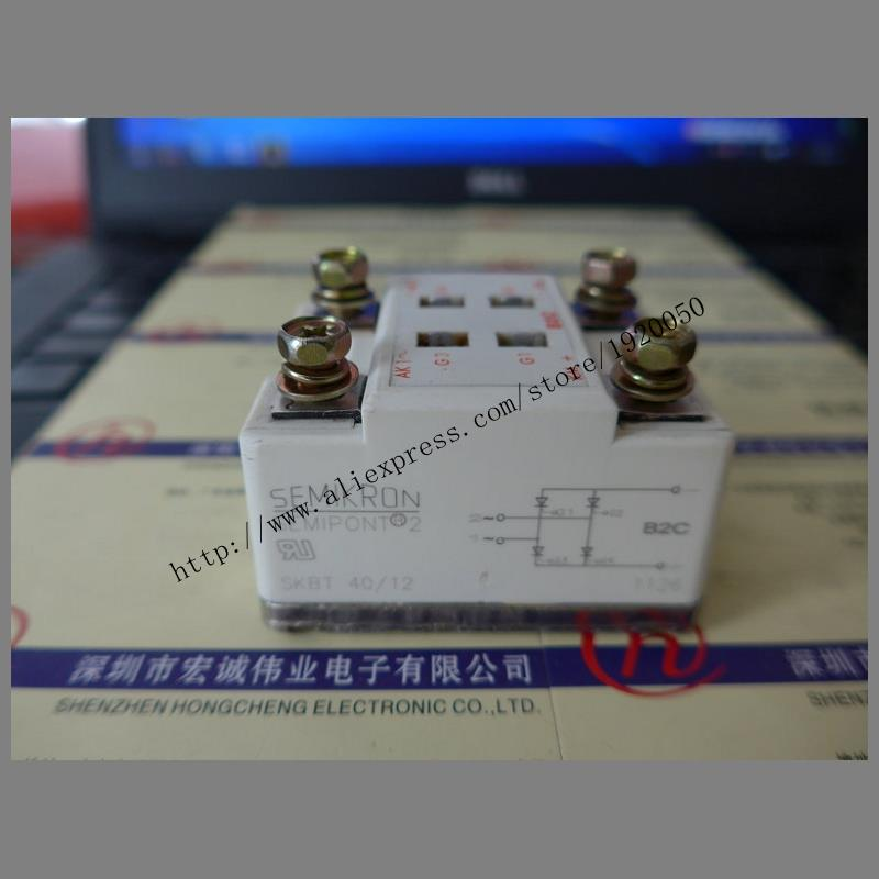 SKBT40 / 12 module special sales Welcome to order ! [west positive] power igbt module spot direct sales welcome to buy skm150gal12t4