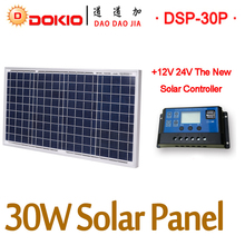 DOKIO Brand 30W Solar Panel China 30 Watt 18V Blue Panels  + 10A 12V/24V Controller Cell/Module/System Charger