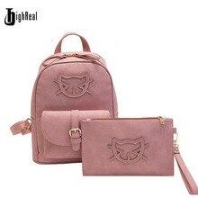 Highreal мода кожаный рюкзак женщины сумка комплект милый кот Школьные сумки для девочек маленький клатч новейший многофункциональный женский рюкзак