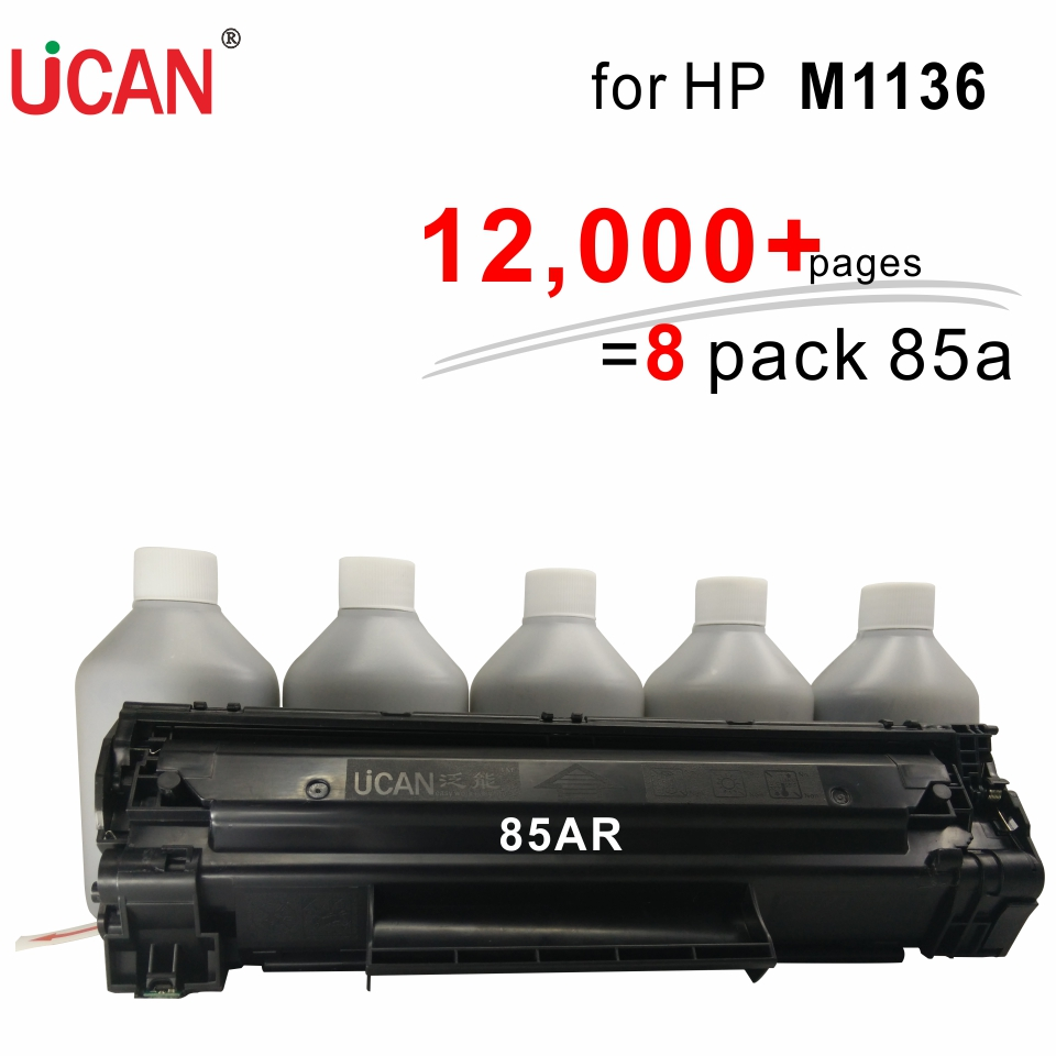 UCAN CTSC(kit) 85AR for Laser Printer Hp M1136 MFP   12,000 pages  equivalent to 8-Pack ordinary 85A toner cartridges for hp laserjet pro mfp m127fn m127fp m127fs m127fw printer ucan 83ar kit 12 000 pages equal to 8 pack cf283a toner cartridges