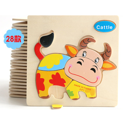 1pc 16 Shape Hot Wooden Cartoon Animals For Children Baby Educational Kids/Toddlers Learning Toy Puzzle/Brinquedos Educativos 1 pc color random new baby kid cartoon animals fruits dimensional puzzles toy jigsaw puzzles educational toy for children gift