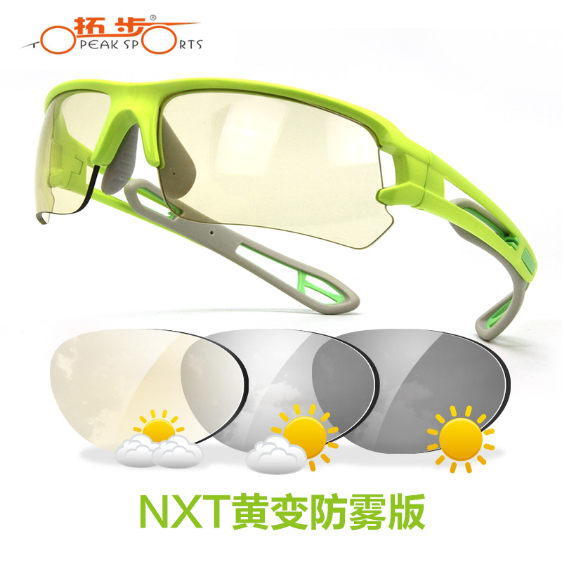2017 Ski Goggles Topeak Sports Cycling Glasses Photochromic Sunglasses Mtb Road Bike Nxt Lens Uv400 Proof Tr90 Gafas Ciclismo gurensye brand new design big frame colourful lens sun glasses outdoor sports cycling bike goggles motorcycle bicycle sunglasses