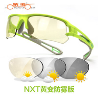 TOPEAK SPORTS Cycling Glasses Photochromic Cycling Sunglasses MTB Road Bike Glasses NXT Lens UV400 Proof TR90