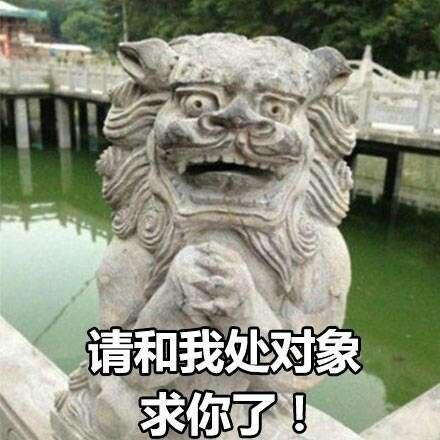 迷路猫改名的这一天,周一不论是上班的还是开学的都要像石狮子一样快乐喔