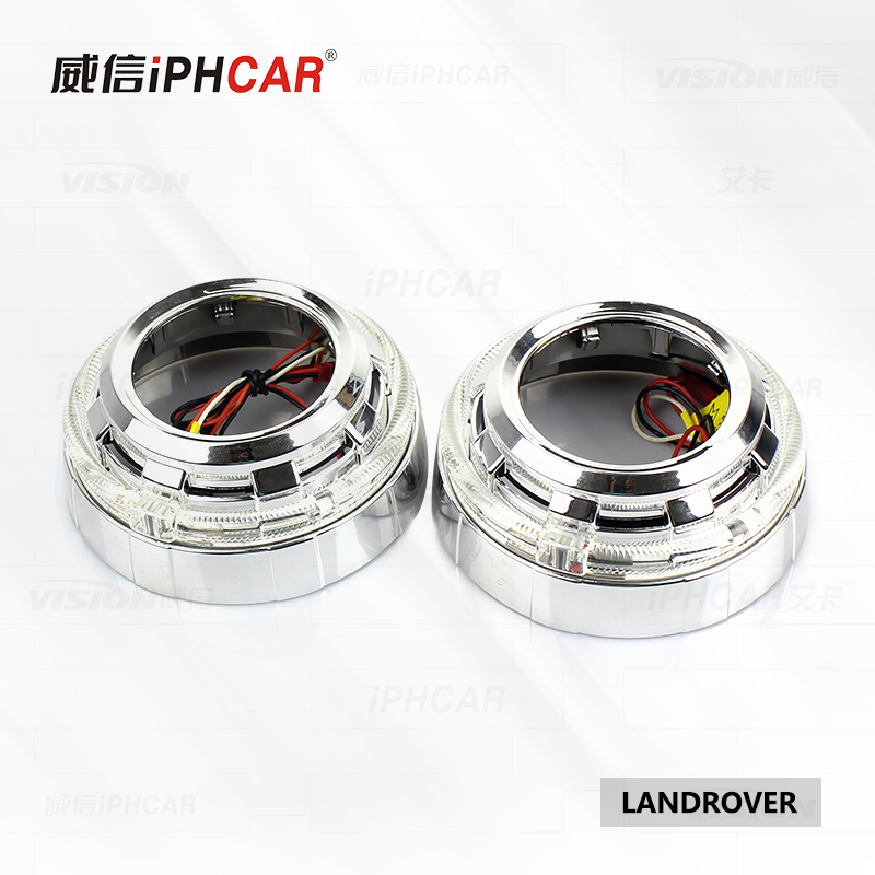 Free Shipping IPHCAR Universal Bi-xenon Projector Lens Shroud Withstand High Temperatures LED Light Guide Projector Shroud koito led double light lens modified led light source led high brightness over the xenon lamp high quality free shipping