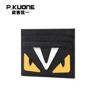 P KUONE Small Monster Shape Design Business Credit Card Holder Bag Men Fashion Wallet Women Luxury