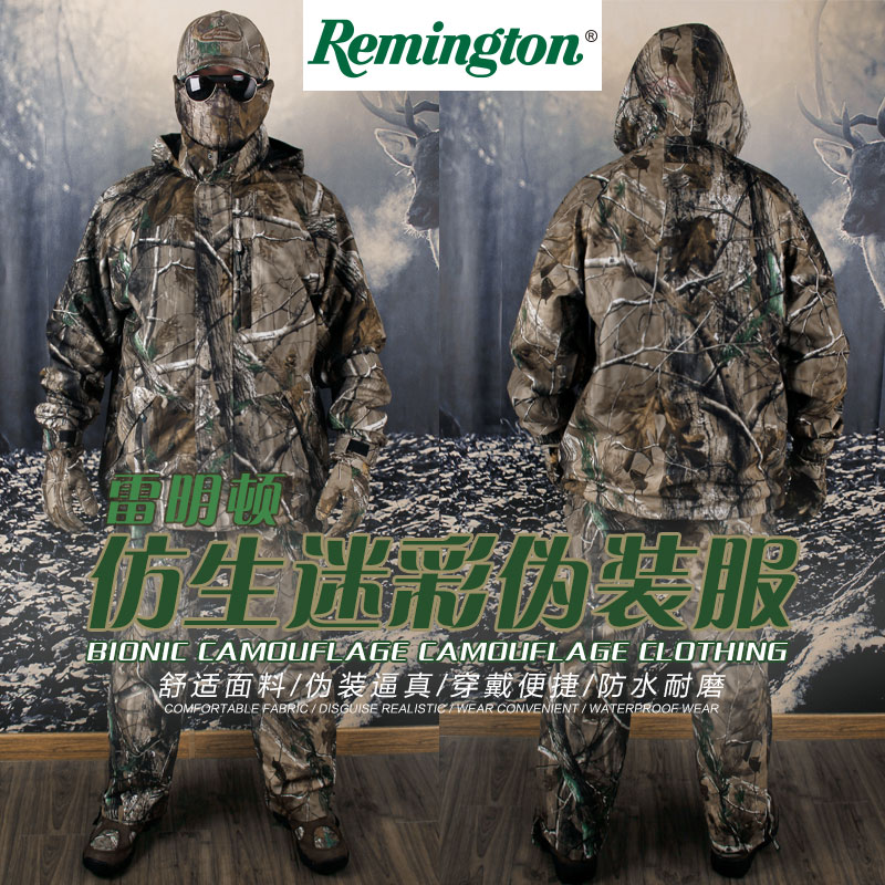 Remington Fall Winter Jungle Waterproof Jacquard Bionic Camouflage Fleece Liner Hunting Fishing Hunting Geely Clothing Suit Pant jungle new outdoor men s recreational fishing hunting baseball cap bionic camouflage