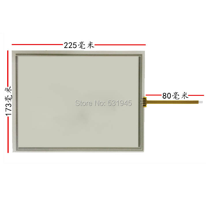 NEW 10.4 Inch Touch Screen 4 wire resistive USB touch panel overlay kit Free Shipping 225*173