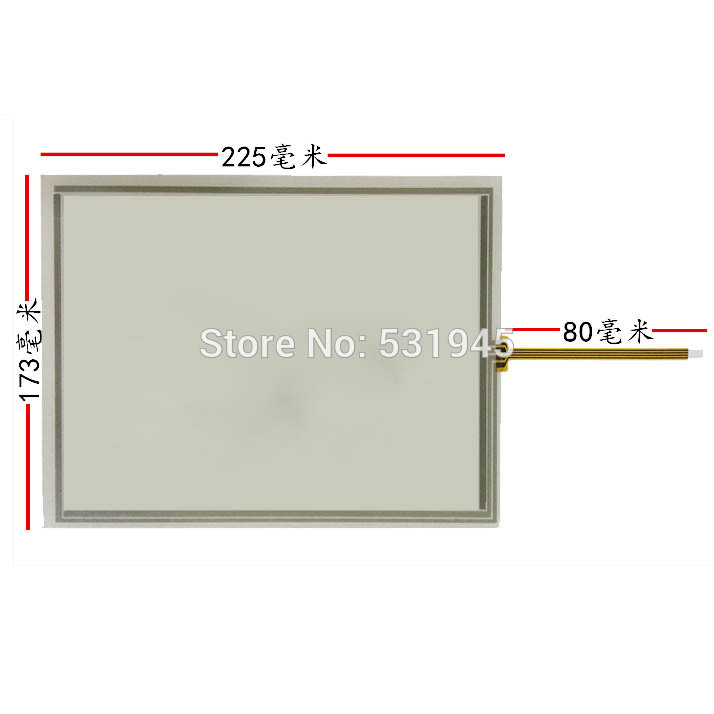 ZhiYuSun NEW 10.4 Inch Touch Screen 4 Wire Resistive USB Touch Panel Overlay Kit    Free Shipping  225*173