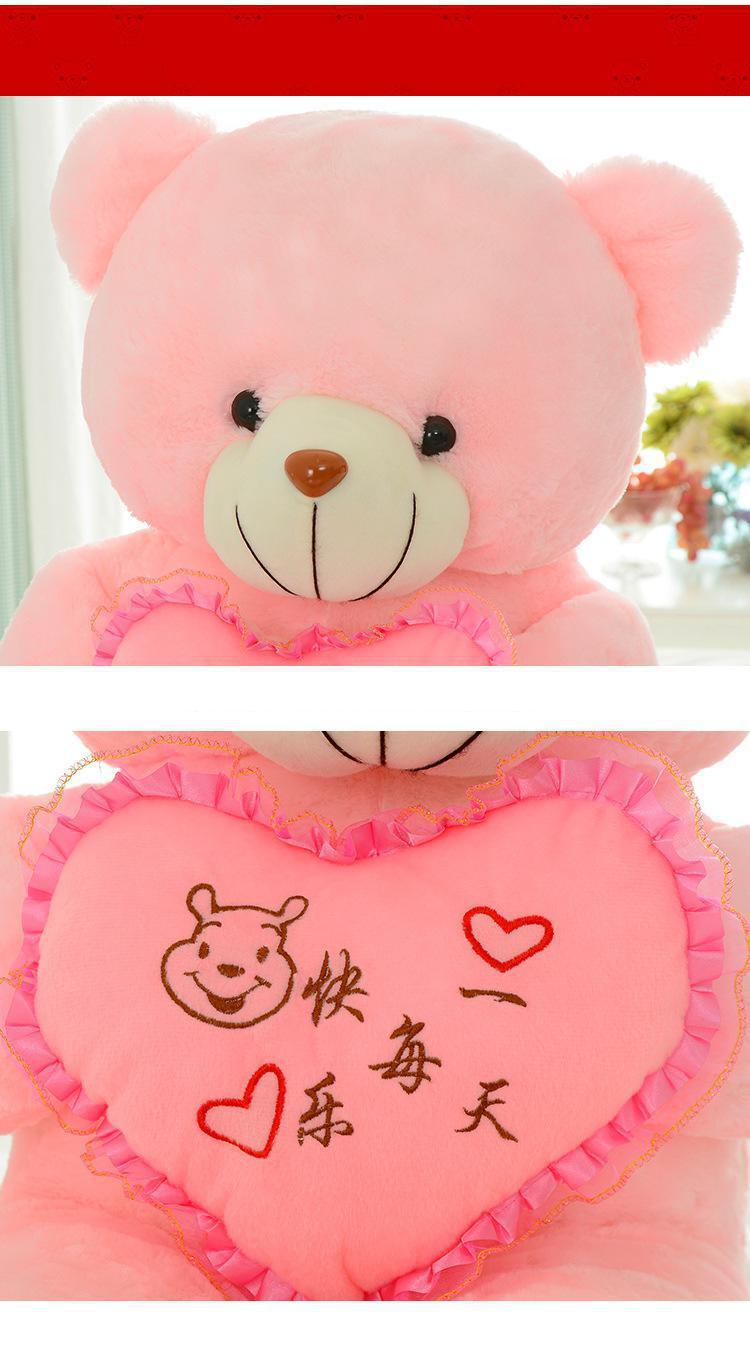 01472fc30e1b ... plush teddy bear. Measurement method: length + leg length (including  buttocks)