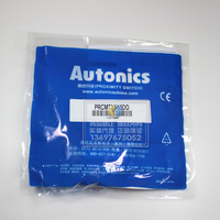 Autonics plug in proximity switch PRCMT30 15DO DC two lines normally open [original authentic]
