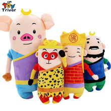Plush Chinese Anime Pilgrimage/Journey  to the West Cartoon Character Stone Monkey King Tang Monk Pig Toy Stuffed Doll Kids Gift