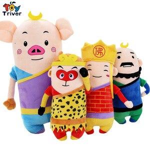 Pluszowe chiński Anime pielgrzymki/podróż na zachód postać z kreskówki kamień Monkey King Tang Monk zabawka świnka nadziewane lalki dla dzieci prezent