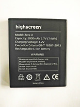 highscreen Zera U Battery 2000mAh Accumulator High Quality highscreen flip case для highscreen zera s вертикальный nфлип кожа черный