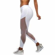 New sportswear Casual Leggings