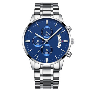 CHRONO BLUE SILVER