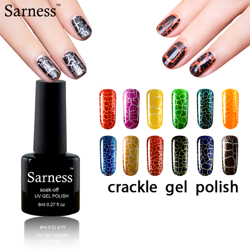 Sarness nail polish gel diy nail fast dry magic crack nail for Diy shoes with nail polish