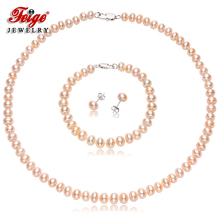 Natural Freshwater Pearl Jewelry Sets For Women's 7-8mm Pink Pearls Necklace Set 925 Silver Earrings Fine Jewelry By FEIGE недорого