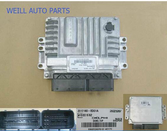 WEILL 3612100-ED01A original Electronic injection ควบคุม (ECU) กำแพง HAVAL 4D20