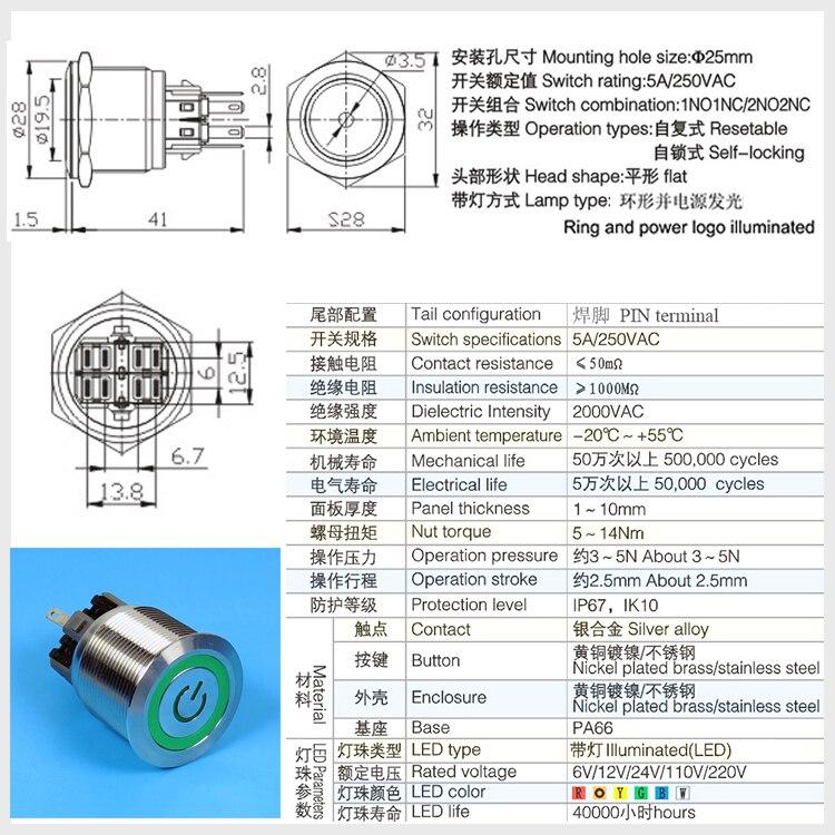 2506Z AUF OFF 25mm metall flache runde wasserdichte schalter grün ...