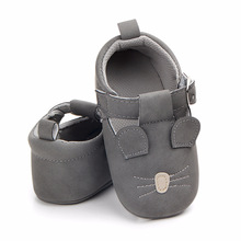 Cute Animal Baby Shoes