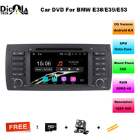 1Din 7 Inch Android 8 0 Octa Core 4G RAM 32G ROM Car DVD Player For