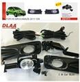 Car fog lamps, light source, safety DLAA fog lamps, suitable for Honda HD BRLO AMAZE 2011-ON H11/12 V 55 w