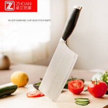 Free Shipping ZHOAN Kitchen Chef Knife Stainless Steel Slicing Knife Household Cut Meat Vegetable Multifunctional Knives Cleaver
