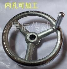 2 шт/лот Диаметр: 80 мм внутреннее отверстие: 10 Железная ручная