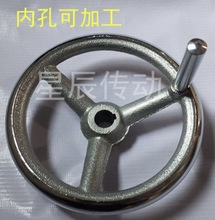 2Pieces/Lot Diameter:80mm Inner Hole:10mm. Iron Hand Wheel Machine Tool Accessories Handle