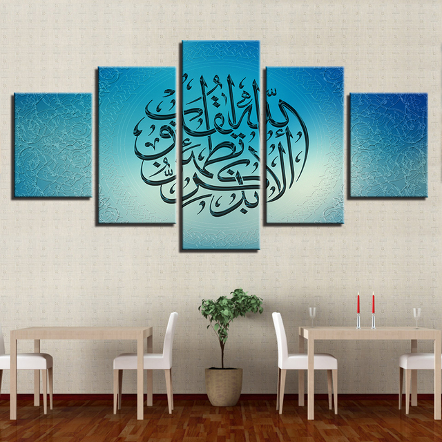 Home Decor Modern Printing Type Poster 5 Panel Muslim Canvas ...