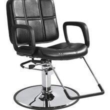Ein Stuhl Für Erhöhung Haar . 003 Hydraulische Stuhl.. Preiswert Kaufen High-end Neuheit Stuhl