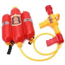 Дети пожарный Рюкзак сопла водяной пистолет пляж Открытый игрушки Огнетушитель Soaker игрушка