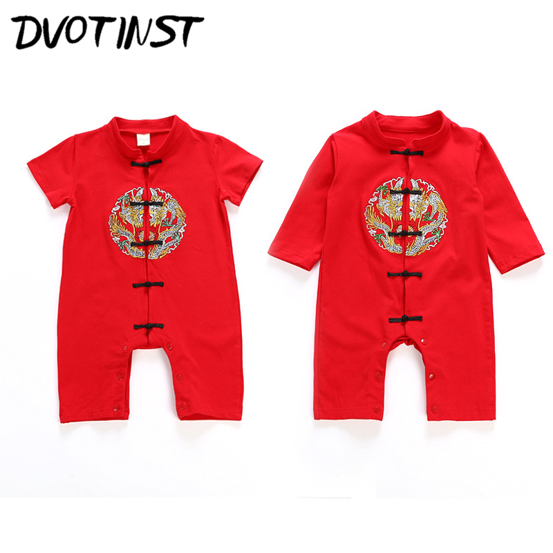 Dvotinst Baby Boys Girls Clothes Tang Suit Chinese Traditional Red Dragon Rompers Outfits Infantil Toddler Jumpsuit Costume