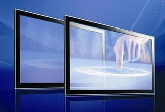 """42 inch IR multitouch lcd touch screen panel/ Truly 6 points 42"""" Infrared touch frame"""