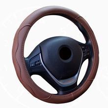 Dragonpad Universal Car Leather Steering-wheel Cover Anti-slip for 38CM/15