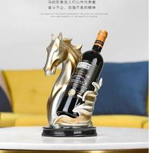European-style creative horsehead wine rack is a modern minimalist living room wine cabinet dining room decoration. недорого