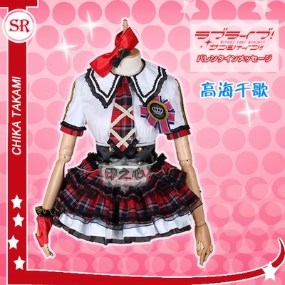 [Customize] Anime Love live Sunshine!! Aqours 1list Team Takami Chika SJ Uniform Cosplay costume full set dress NEW 2017
