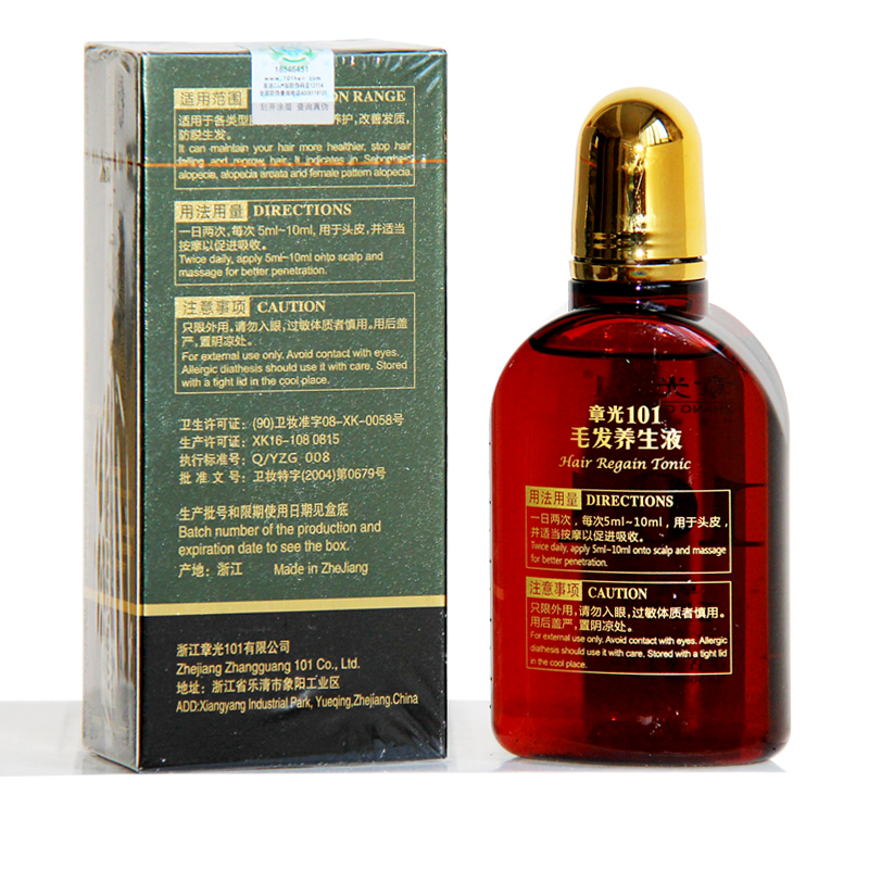 ZhangGuang 101 hair regain tonic 120ml world Famous brand Chinese medicine therapy anti hair loss powerful hair growth product