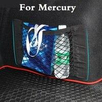Car Back Rear Trunk Seat Elastic String Mesh Carrying Bag For Mercury Mountaineer Sable Metrocab Metrocab