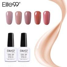 Elite99 Gel Polish Varnish UV LED Gorgeous Nude Color Series UV Gel LED Lamp Nail Art Desi