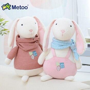 Мягкие игрушки мультяшные животные Metoo 2