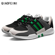 High quality color matching outdoor leisure men's shoes ultras boosts hot classic kanye west winter shoes man tenis size 44(China)