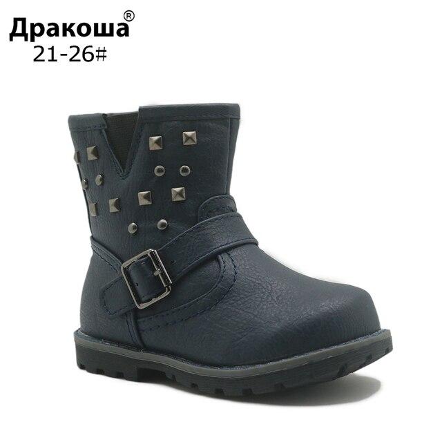 Apakowa/осенние ботинки для девочек из искусственной кожи, детская обувь, новые ботильоны на плоской подошве для девочек, на молнии, для малышей, детские осенние ботинки martin