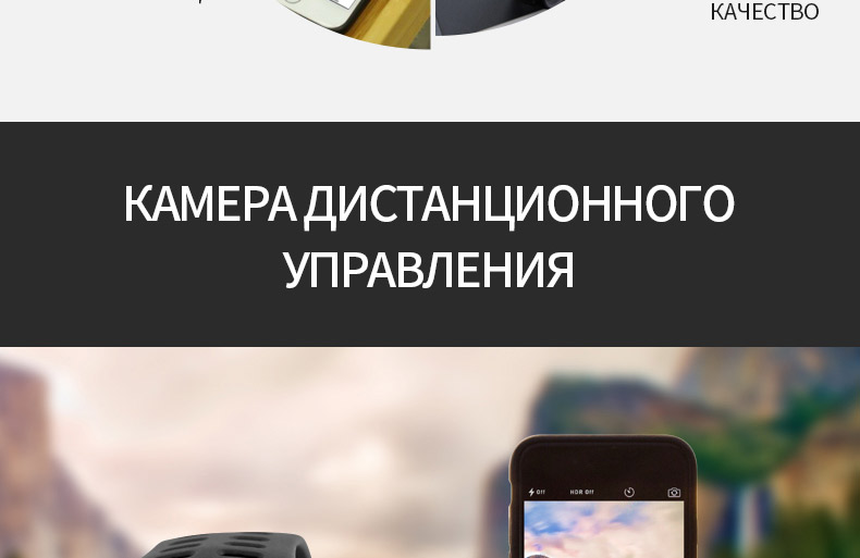 1250-Russian_16