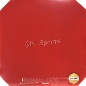Image 5 - DHS Hurricane 8 Hurricane8 Pips In Table Tennis Rubber With Sponge PingPong Rubber