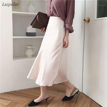 цена на summer elegant high waist women long skirt solid A-line faldas mujer female solid slim jupe femme saia longa Laipelar